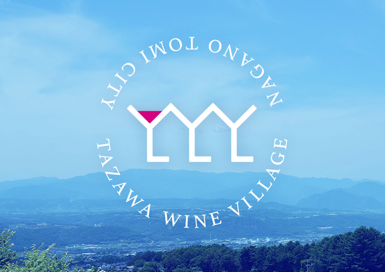 TAZAWA WINE VILLAGE